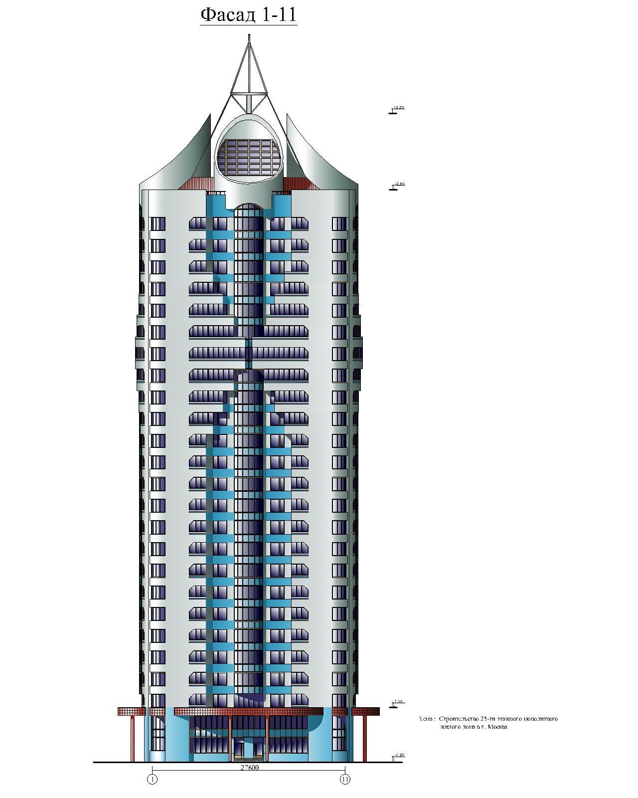 Výstavba obytnej 25-podlažnej budovy