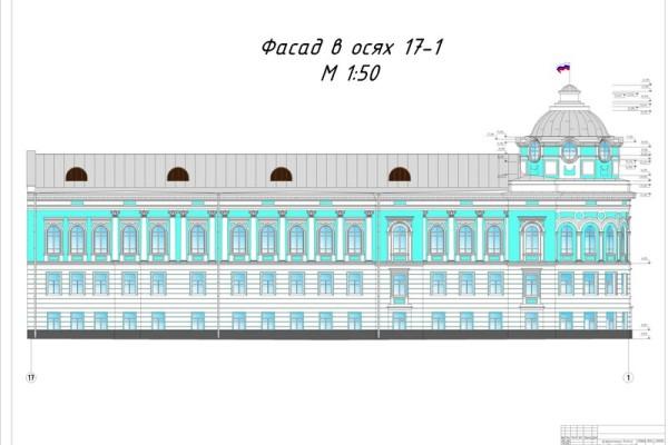 фасад 2-А0