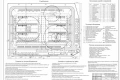 Лист№10 Стройгенплан-Model