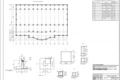 фундамент-Model