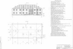 Архитектура+++222(1)