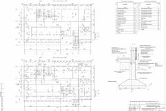 Архитектура+++222(2)