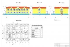 Архитектура л.2-Model
