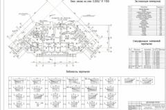3 план 1 этажа