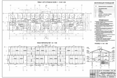Архитектура-Лист 2