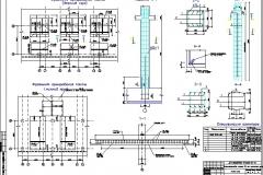 6 Конструкции-2