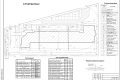 14-strgplan-Model