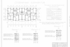 план 2 эт.,сравнение вариантов-Model