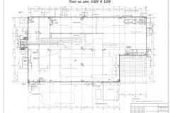 Архитектура-План