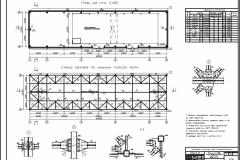 План(2)-Model