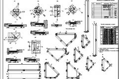 8 Армирование панели перекрытия-2