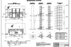 7,8 Конструкции - копия - копия-Лист1