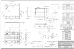 Армирование плиты-Model