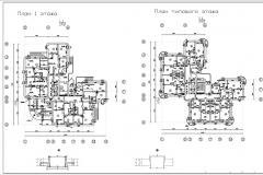 План типового-Model