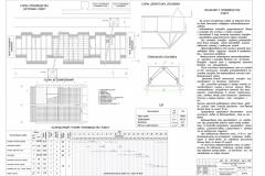 8-4техкартбет-Model
