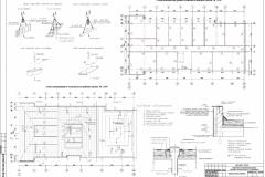 Лист 12-стройгенплан