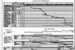 Календарный план (лист 8)-Model