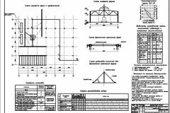 Техкарта (лист 7)-Model
