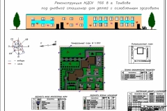1.Архитектура лист11 подрамник-Model