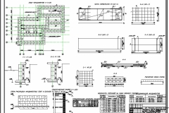 2,3. Чертеж по расчетно-конструктивному разделу ТГТУ.270102.017 лист 5-Model