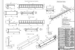 Лист 7 Лучко Е.В. Лестница-Модель