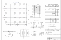 фундаменты-Layout1
