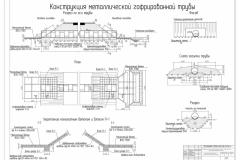 Лист 2.Технология удлинения трубы-Model-001