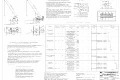 орг-ТК на фундамент 2