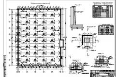 Фундаменты печать-Model