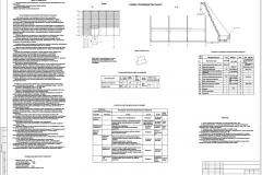 ТК плиты-Model_2