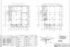 планы7-1 этаж