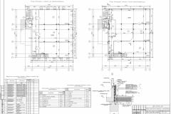 планы7-2 этаж