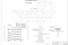 чертежи готовое-Model.pdf1-001
