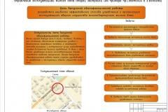 чертежи готовое-Model.pdf3-001