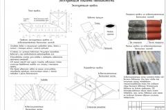 чертежи готовое-Model.pdf6-001