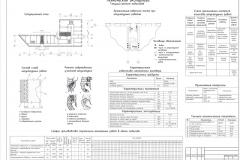 чертежи готовое-Model.pdf7-001