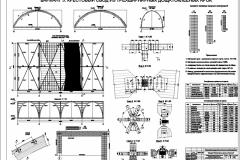 3 Крестовый свод-Model