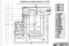 9 СтройГенПлан-Model