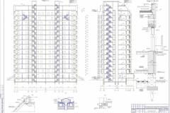 Архитектура 4