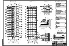 5АР3-Модель