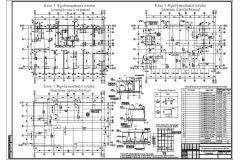 6КЖ1-Модель