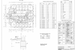 План 2-го этажа А1-Layout2