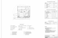 Стройгенплан-Layout2