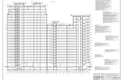 Архитектура-Лист4
