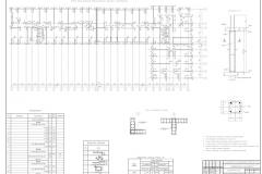 Конструкции-Лист2