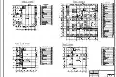 14-04-11 - копия-Layout1