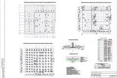 Конструкции - копия (2)-Model