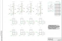 Конструкции - копия-Model