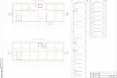 1 Архитектура план 1,2 эт.-001