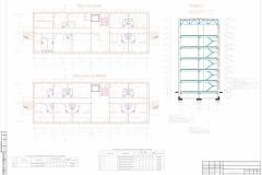 2 Архитектура план 3,4,5 эт.-001